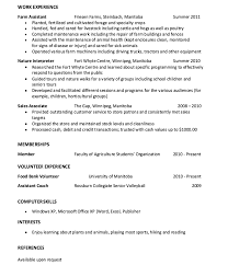 Soccer Coach Resume Template Microsoft Essay Creator Importance Of Learning Foreign Languages