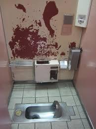 bathroom japanese toilet bidet japanese bathroom home style