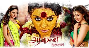aranmanai full tamil movie online places to visit pinterest