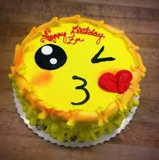 round emoji cake u2014 trefzger u0027s bakery