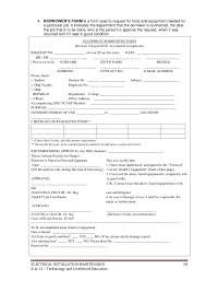 maintenance request form template repair request form maintenance repair request form sle