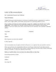 personal letter of recommendation sample reference template form
