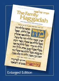 family haggadah family haggadah enlarged edition paperback cover