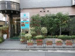location chambre hotel จอง โรงแรมชองเบอ อาซาม ใน โอซาก า expedia co th