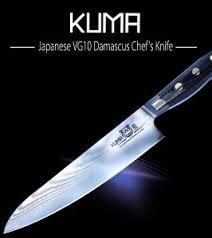 high quality kitchen knives amazon com kuma japanese damascus kitchen knife premium