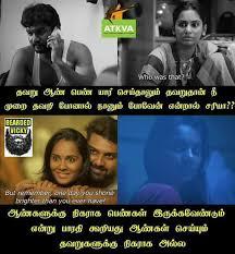 Latest Memes - lakshmi short film meme latest memes memes today