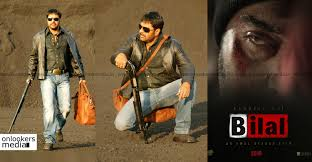 bilal second part announced for mammootty u0027s big b