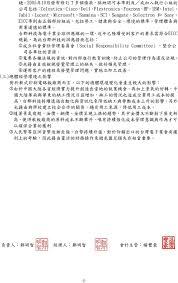 si鑒e microsoft si鑒e social hsbc 100 images 北京大学 義守大學104 學年度第1