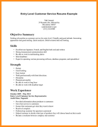 cover letter resume exle customer care officer resume exle excellent service skills