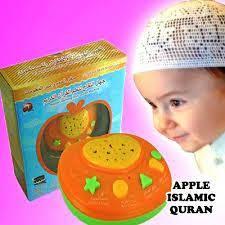 apple quran apple learning holy al quran machin end 9 15 2016 10 17 pm