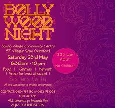 Bollywood Invitation Cards Ccn549