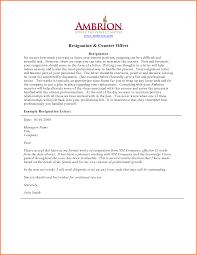 3 short resignation letters park resignation letter content