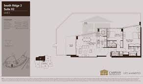 southridge 2 floor plans