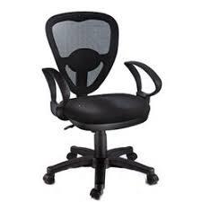 Net Chair Designer Net Chair Deesain Furniture Manufacturer In Amad