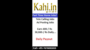 work from home tele calling jobs ad posting jobs kahi online