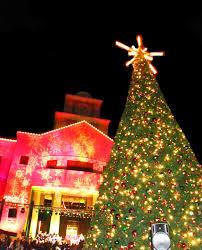 Disney Musical Christmas Tree Accessories Cheap Christmas Displays Christmas Light Sites Musical