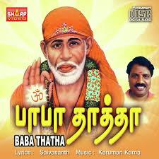 thatha thatha song by sai vasanth from baba thatha mp3
