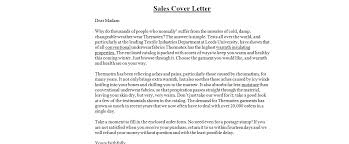 cover letters part time sales associates resume example retail