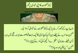 wedding gift jokes army jokes in urdu punjabi jokes and army