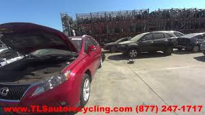 lexus rx 350 used mn parting out 2010 lexus rx 350 stock 6344or tls auto recycling
