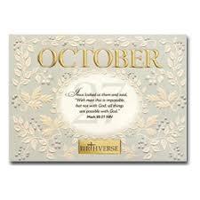 october birthverse bible birthday greeting card u2013 centerville c u0026j