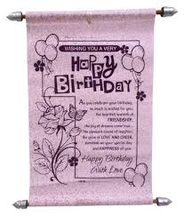birthday scroll greeting card buy online at best price in india