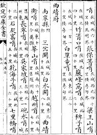 si鑒e auto sparco si鑒e social l or饌l 100 images sunchang gochujang chili paste