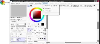 paint tool sai 2 0 available for download