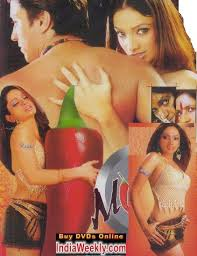 Mirchi – It's hot 2004