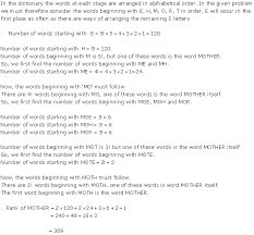 rd sharma class 11 solutions chapter 16 permutations ex 16 5