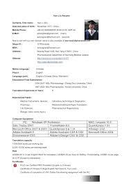 auto resume rsync dental resume sample dental front office esl