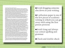 how to write a reflection paper 14 steps with pictures