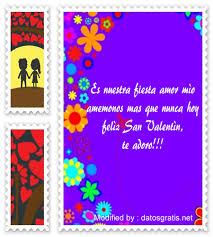 imagenes de amor y la amistad para mi novio descargar mensajes del dia del amor y la amistad mensajes bonitos