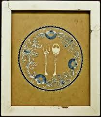 m駘asse cuisine govind rao govindyasa on
