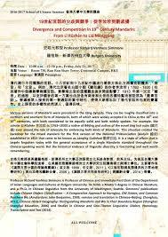 speedy si鑒e social century 21 si鑒e social 100 images 成語資料庫china