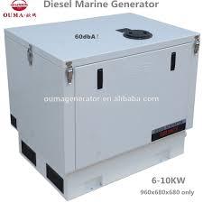 kubota small diesel generator kubota small diesel generator