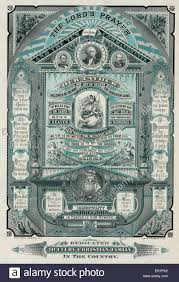 the lord u0027s prayer and the ten commandments print shows the lord u0027s