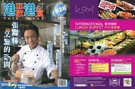 ik饌 conception cuisine ik饌conception cuisine 100 images 93 best meubles style images