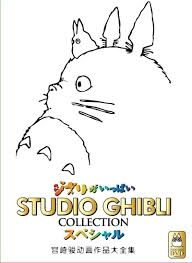 studio ghibli 26 movies collection d end 5 8 2015 10 15 pm