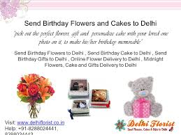 Send Flower Gifts - send flowers to delhi we at delhi florist are renowned for our
