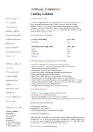 resume for security guard with no experience popular critical analysis essay ghostwriter service ca objective