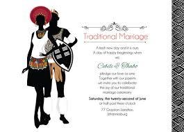 wedding invitations south africa talana zulu umembeso tradtional wedding invitation traditional