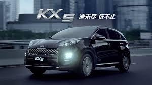 suv kia 2017 the all new 2017 kia kx5 sportage the compact suv car