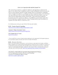 apprentice sample cover letter electrical trend analyst sample