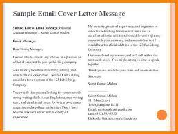email resume subject hitecauto us