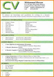 resume format for fresher teacher filetype doc form resume doc krida info