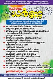 banner design ideas notice banner design the best banner 2017