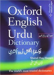 oxford english dictionary free download full version for android mobile the oxford english urdu dictionary shanul haq haqqee 9780195793406