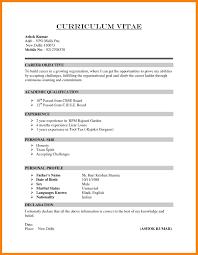 Cv Curriculum Vitae Vs Resume 10 Curriculum Vitae Resume Quit Job Letter