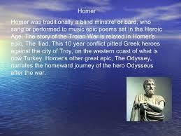 Blind Prophet In The Odyssey Odyssey Summaries